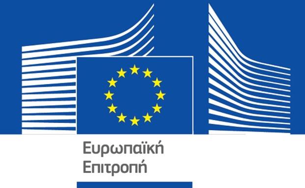 main_european-commission-702-336